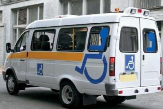 Санитарное такси