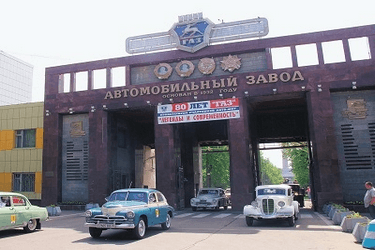 Завод ГАЗ в наши дни