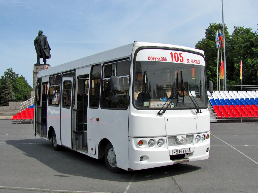 Baw, автобус малого класса 2245 street