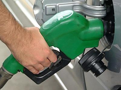 Этилированное топливо